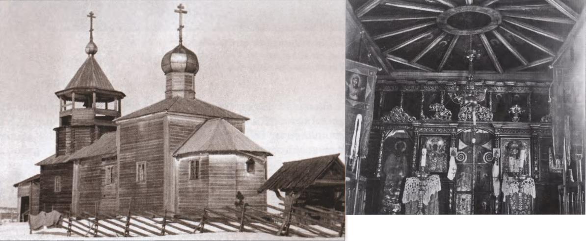 onezhany-cerkov